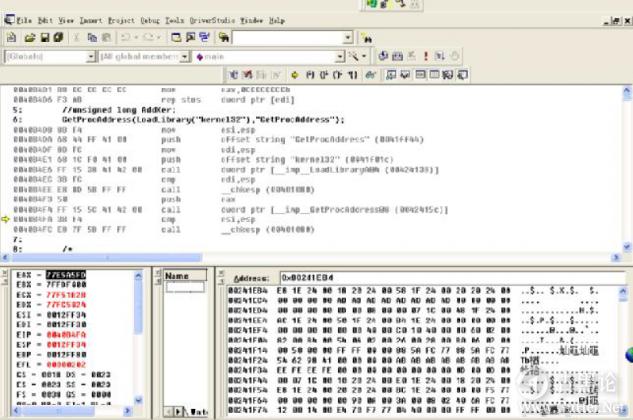 ShellCode编写高级技术 QQ截图20160102120747.png