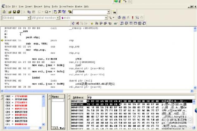 ShellCode编写高级技术 QQ截图20160102120854.png