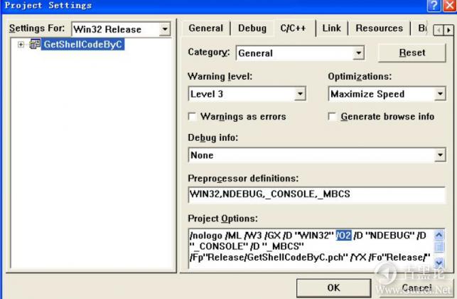 ShellCode编写高级技术 QQ截图20160102120943.png