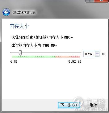 零基础Linux|第一课_安装CentOS 6.5 QQ截图20160119140040.png