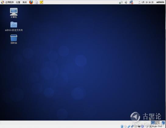 零基础Linux|第一课_安装CentOS 6.5 QQ截图20160119162816.png
