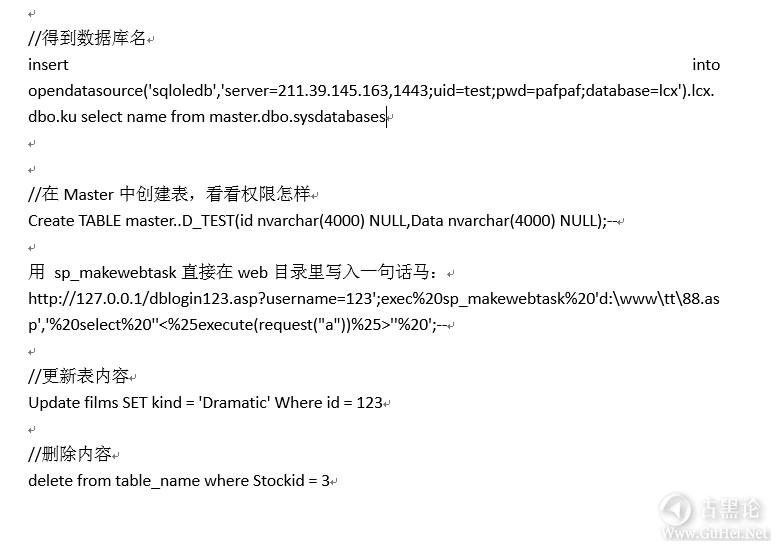 注入常用命令 6.jpg