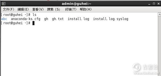 零基础Linux|第三课_linux目录结构介绍及shell分析 搜狗截图_2016-01-29_14-22-53.png