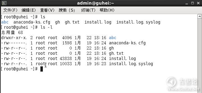 零基础Linux|第三课_linux目录结构介绍及shell分析 搜狗截图_2016-01-29_14-23-17.png