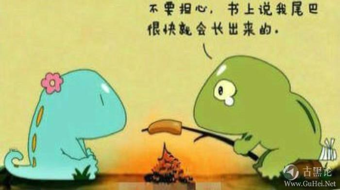 恋爱心理学 20140714233517_XGt3E.thumb.700_0.jpeg
