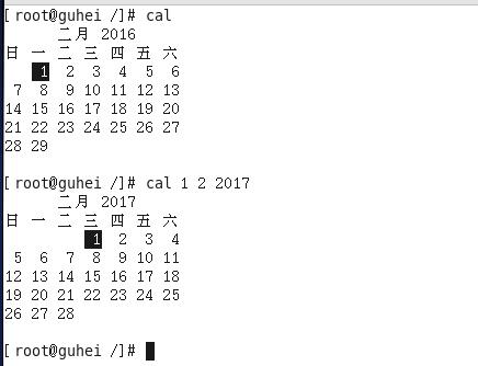 零基础Linux|第四课_linux下获得帮助和合理关机及网络配置 QQ截图20160201121322.png