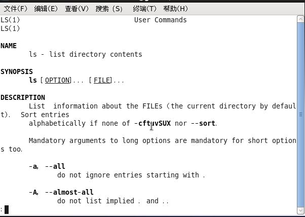 零基础Linux|第四课_linux下获得帮助和合理关机及网络配置 QQ截图20160201141739.png