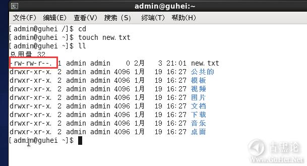 零基础Linux|第五课_linux的文件权限详解 QQ截图20160203210227.png