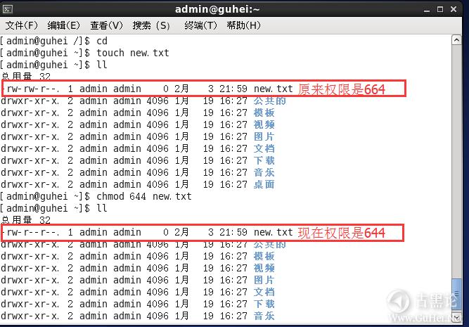零基础Linux|第五课_linux的文件权限详解 QQ截图20160203220222.png