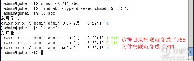 零基础Linux|第五课_linux的文件权限详解 QQ截图20160203225219.png