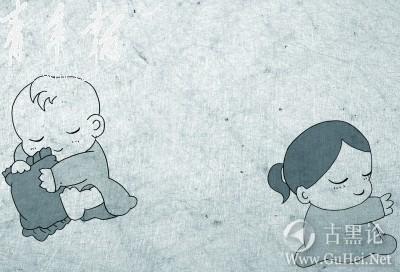 体现男女有别的十个例子 yuruwen1c3_b.jpg