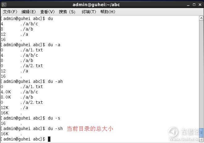 零基础Linux|第八课_linux下磁盘的使用 QQ截图20160213203009.png