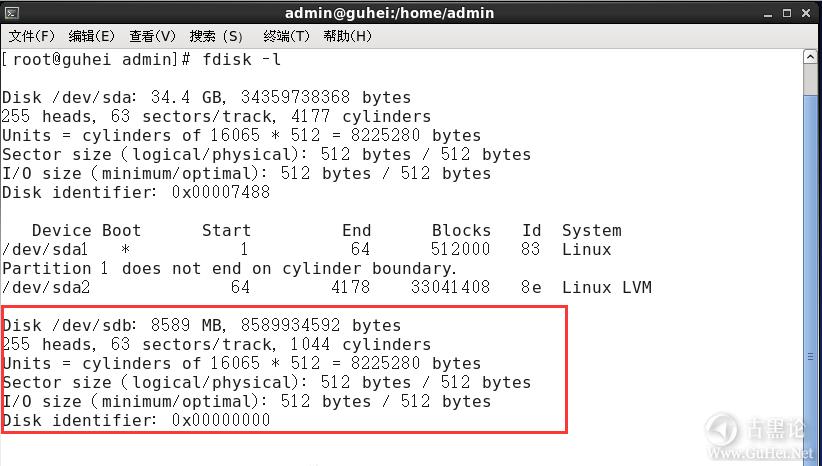 零基础Linux|第八课_linux下磁盘的使用 QQ截图20160213230407.png