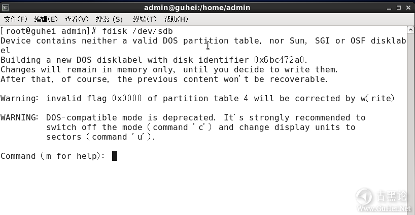 零基础Linux|第八课_linux下磁盘的使用 QQ截图20160213232932.png