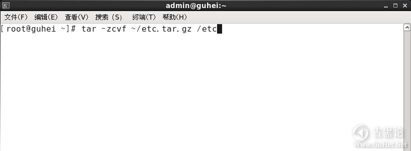 零基础Linux第十课_文件的压缩及解压操作 QQ截图20160228133244.png