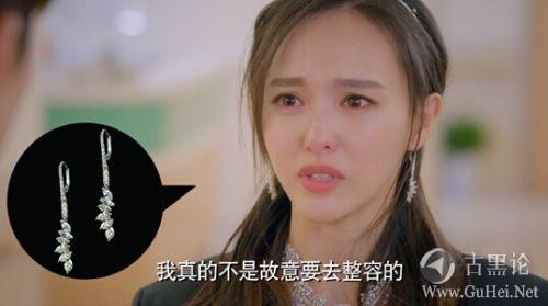 简历中的谎言 huangyan.jpg