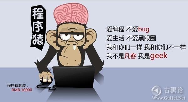 关于程序员的16个幽默段子 cxy.jpg