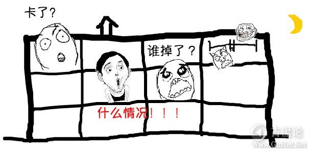 如何用一根网线调戏他人 wangxian6.jpg