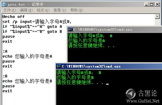 批处理(bat/cmd)命令总结 QQ截图20160424112125.png