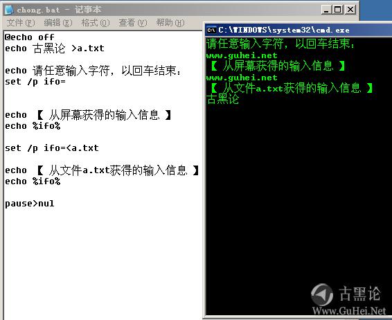 批处理(bat/cmd)命令总结 QQ截图20160424115615.png