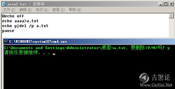批处理(bat/cmd)命令总结 QQ截图20160424120956.png