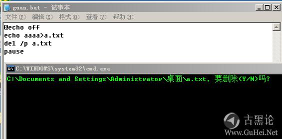 批处理(bat/cmd)命令总结 QQ截图20160424120943.png