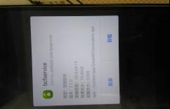 Android手机病毒的认识与防范 图片2.png