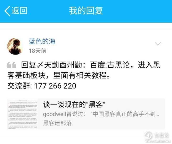 【活动】论坛宣传奖励『05.02更新』 QU$]1JF`3{M0@WY@057L0N7.jpg