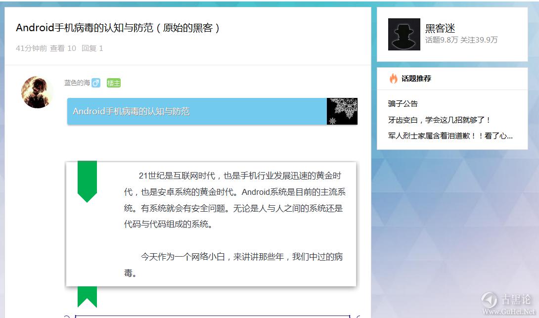 【活动】论坛宣传奖励『05.02更新』 QQ截图20160427232554.png