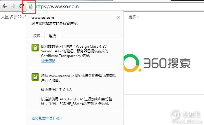 WEB安全 第二课 Web的简明历史 QQ截图20160522104554.png
