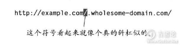 WEB安全 第四课 对web的分析 之 一切从URL开始 QQ截图20160522215325.png
