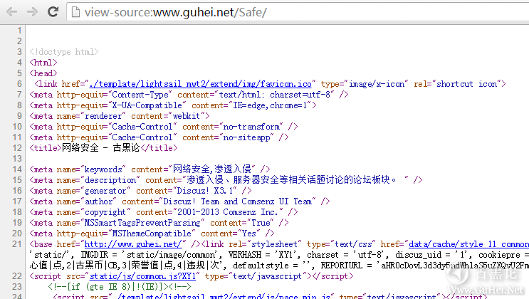 WEB安全 第四课 对web的分析 之 一切从URL开始 QQ截图20160522221939.png