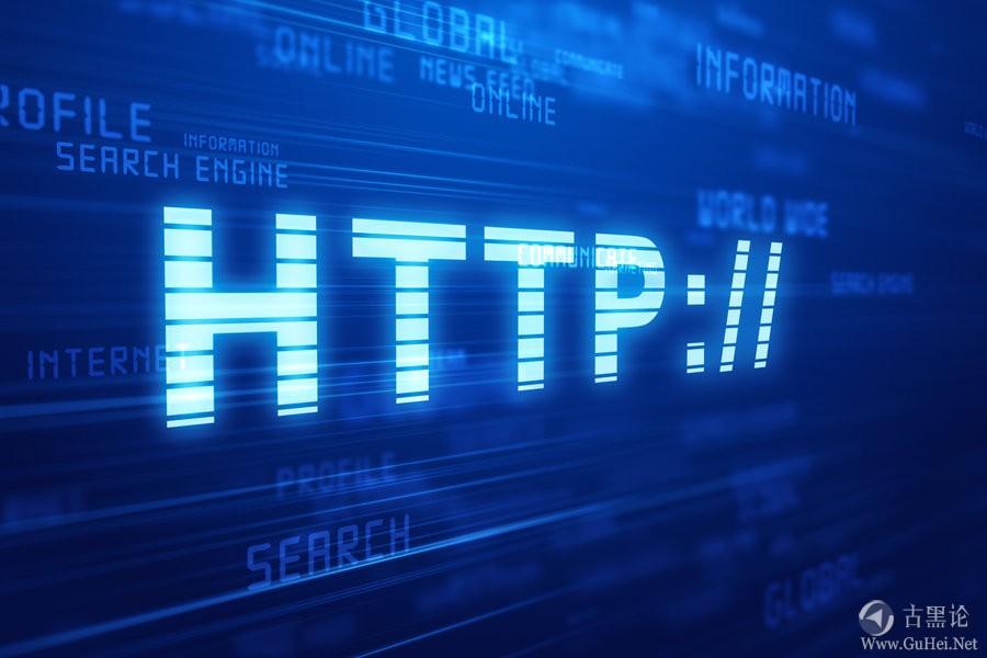 WEB安全 第五课 HTTP协议 之一 HTTP基本语法 http.jpg