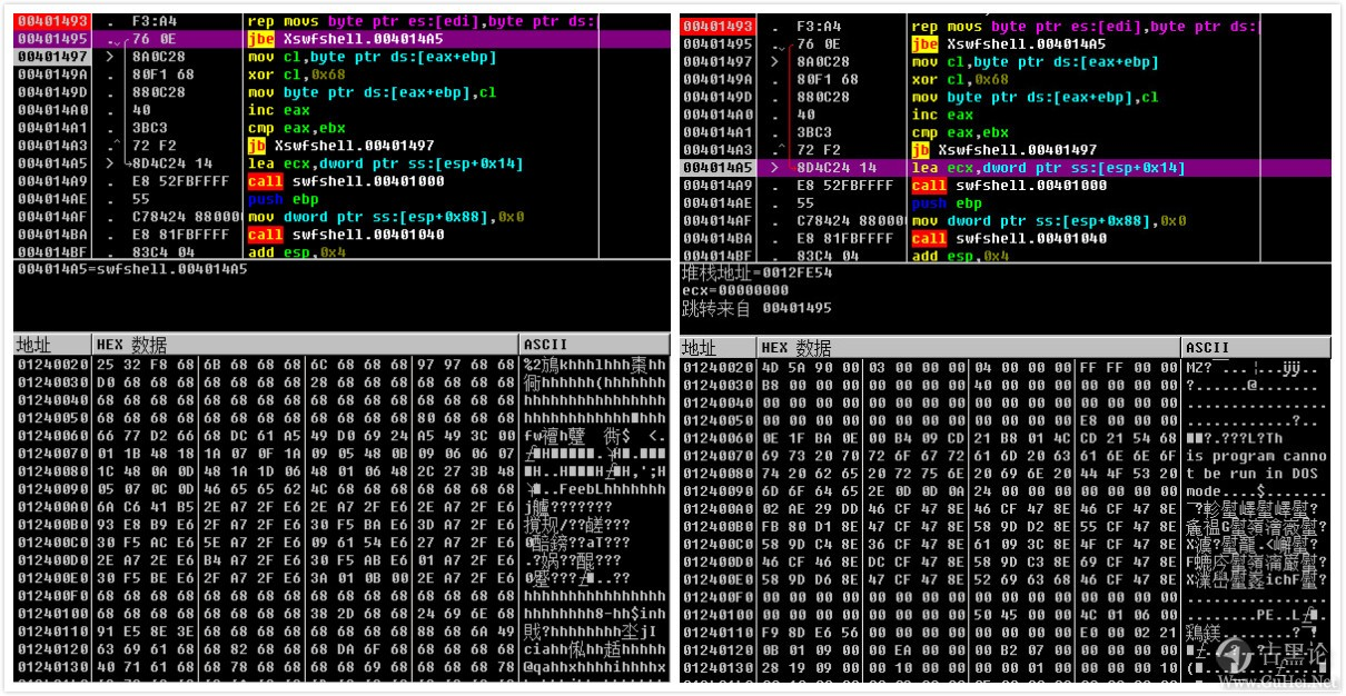 discuz的flash挂马漏洞分析 qian_meitu_3.jpg