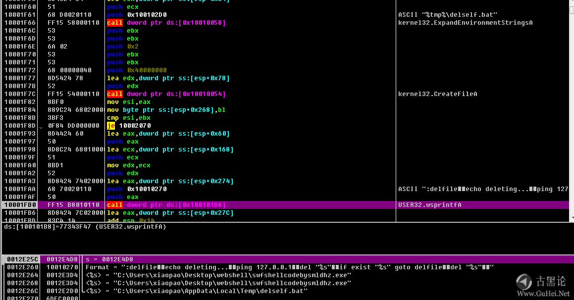 discuz的flash挂马漏洞分析 创建bat文件.png