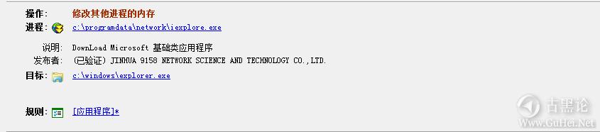 discuz的flash挂马漏洞分析 注入.png