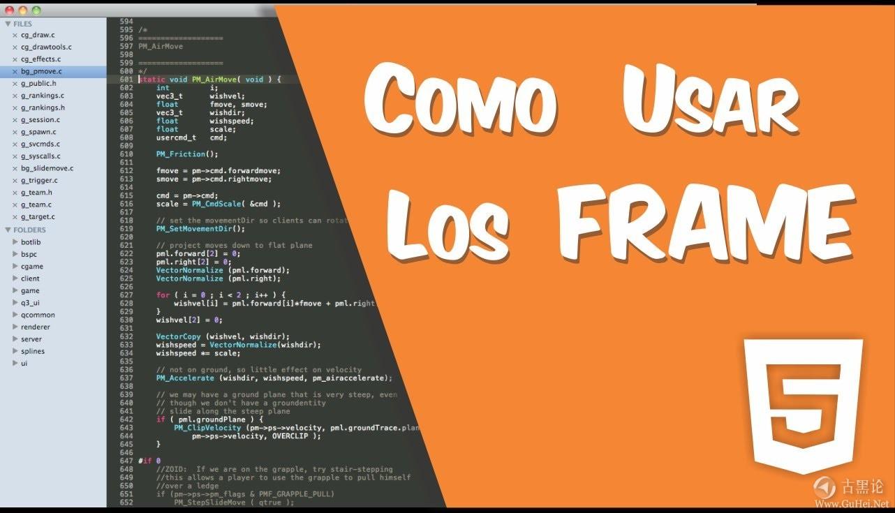 WEB安全第六课 HTML语言 之六 框架 maxresdefault.jpg