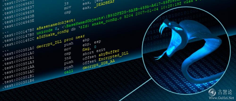 黑客工具和病毒的区别 7bec5f121a53066da83fab517e521a97.jpg