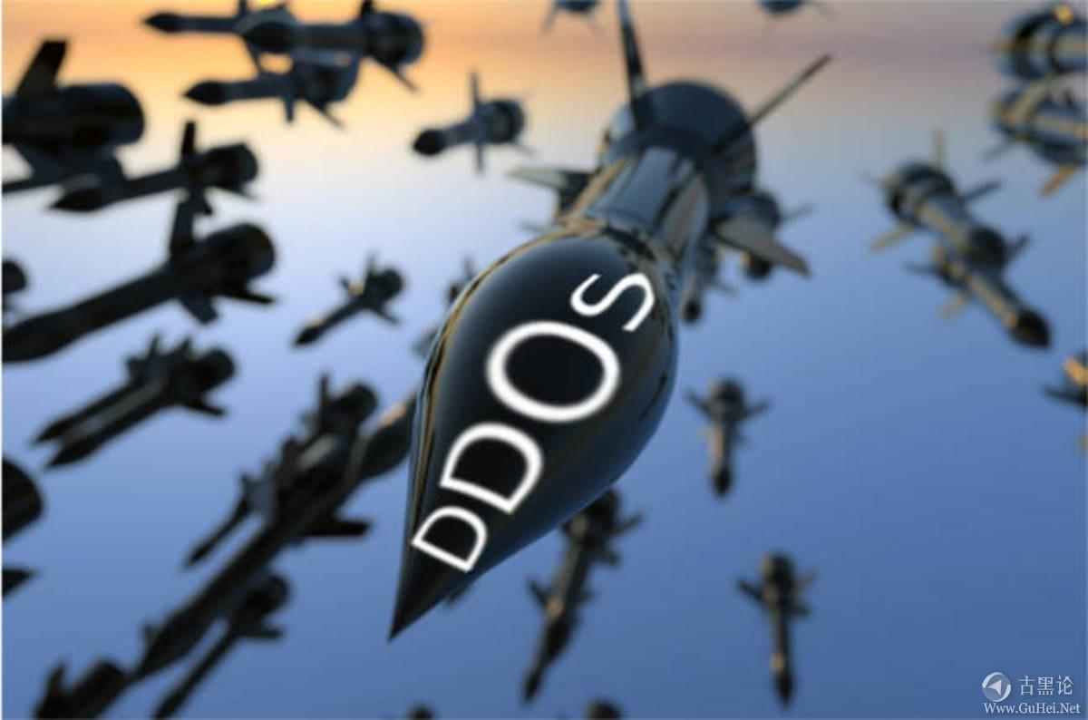 拒绝服务式攻击是什么 ddos_897973322.jpg