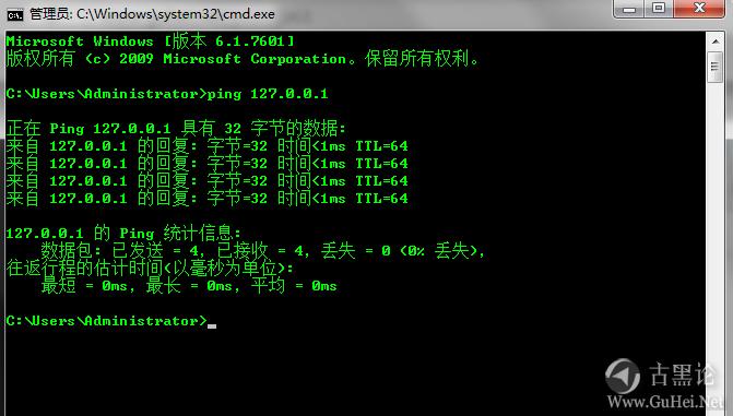 Ping命令幕后的过程及返回信息分析 QQ截图20160710121552.png