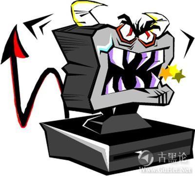 电脑杀毒、防毒的误区 W020140916418841657826.jpg