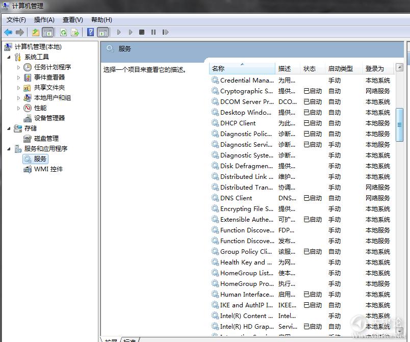 看一看Windows系统有多复杂! windows服务.png