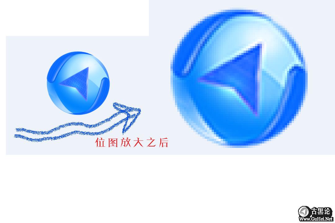WEB安全第九课 非HTML类型文件 之二 位图图片 位图.png