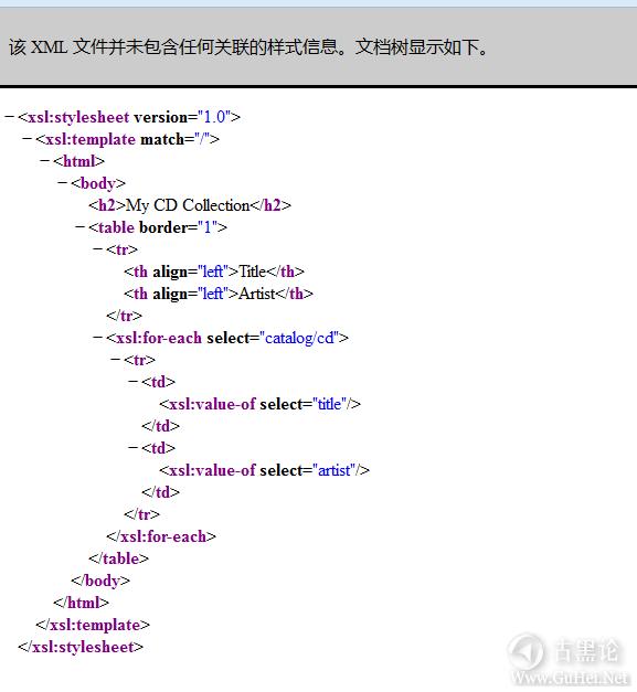WEB安全第九课 非HTML类型文件 之四 各种XML文件 QQ截图20160830235353.png
