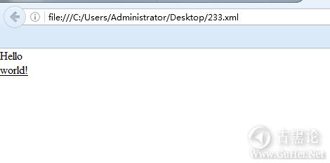 WEB安全第九课 非HTML类型文件 之四 各种XML文件 QQ截图20160830235026.png