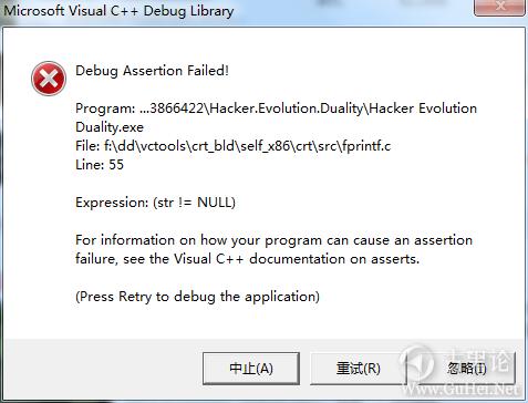 360软件管家安装后启动不了!? H(F3{0_}_OK4HAF0Y2V7SOE.png