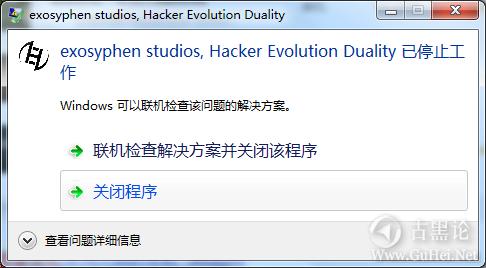 360软件管家安装后启动不了!? [9YSQ518X1V%I036%5{OPH2.png