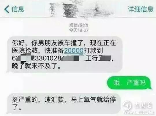 那些年弱智的短信诈骗 FA3limrOuUMzbPnABAT9d5JJZiJvx9llFjgEQmU5Dqlk=1473758709496transferflag.png