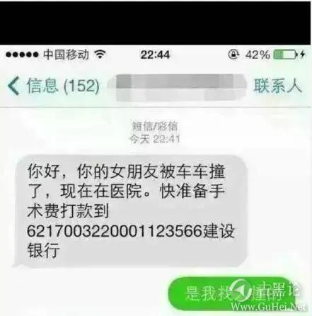 那些年弱智的短信诈骗 yUhHMr6ZQZ57J30aKzYXknjAG9qNlBmllCHsiAyqoa45Z1473758709496transferflag.png