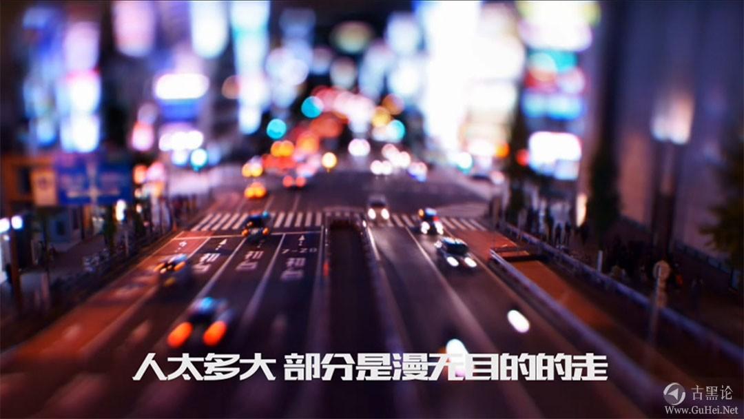 东京不太热 - 洛天依 东京不太热.jpg